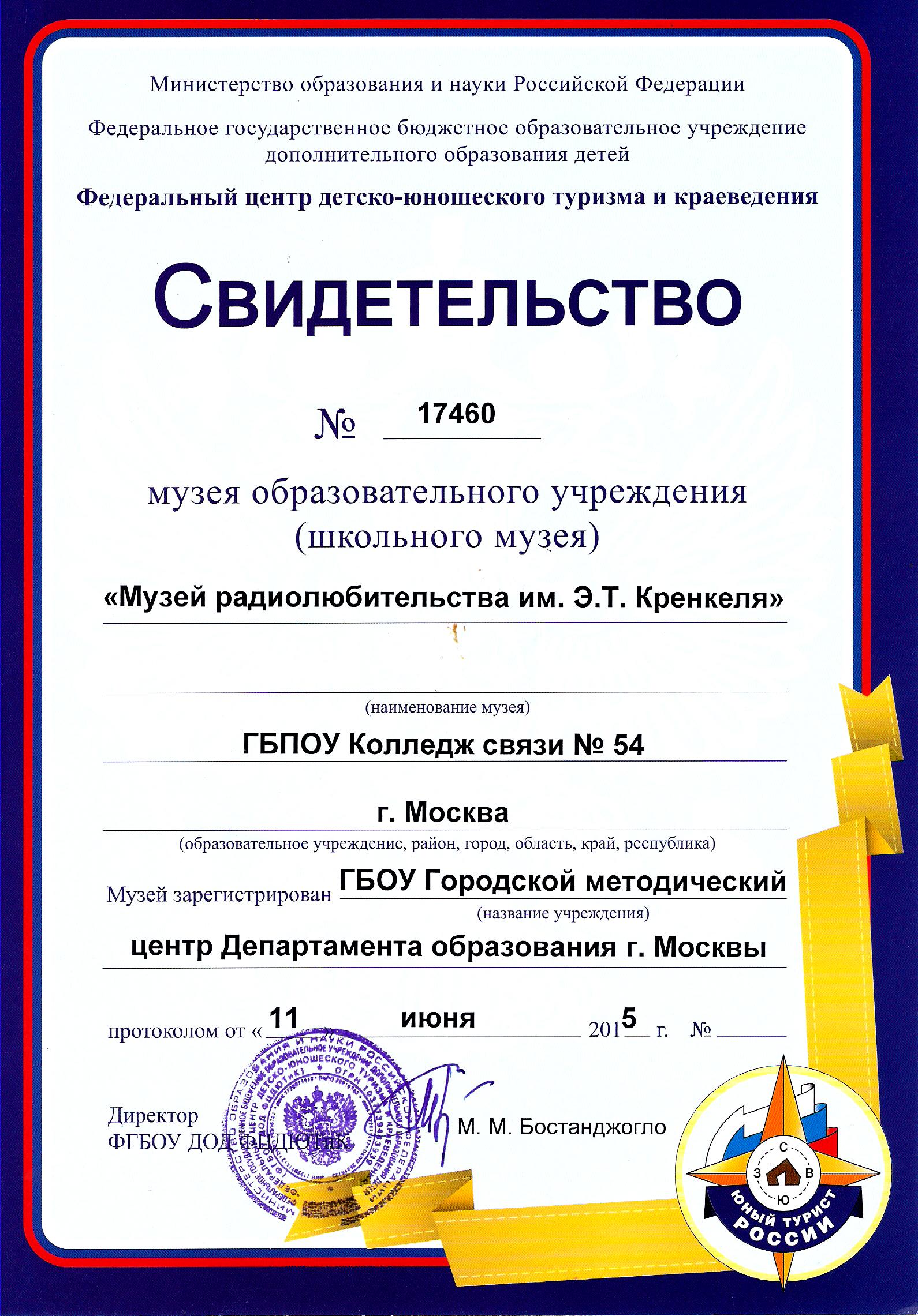 Митракс - первый российский мини-трактор